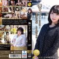 ARSO 20137 120x120 - [ARSO-20137] 舞ワイフ~セレブ倶楽部~ 137 Married Woman  Young Wife Blow Kiiroi Hyou 花嫁、若妻