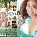 OME 252 120x120 - [OME-252] 十枝梨菜 Rina Toeda – Smile