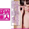 403OBUT 021 120x120 - [403OBUT-021] あい