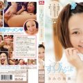 SNIS 004 120x120 - [SNIS-004] すっぴんだよ きみの歩美 Solowork Squirting S1 NO.1 STYLE ギリモザ きみと歩実