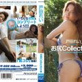 OQT 222 120x120 - [OQT-222] 戸田れい Rei Toda – お尻Collection