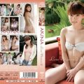ENFD 5233 120x120 - [ENFD-5233] AKINA – Love Mission 2